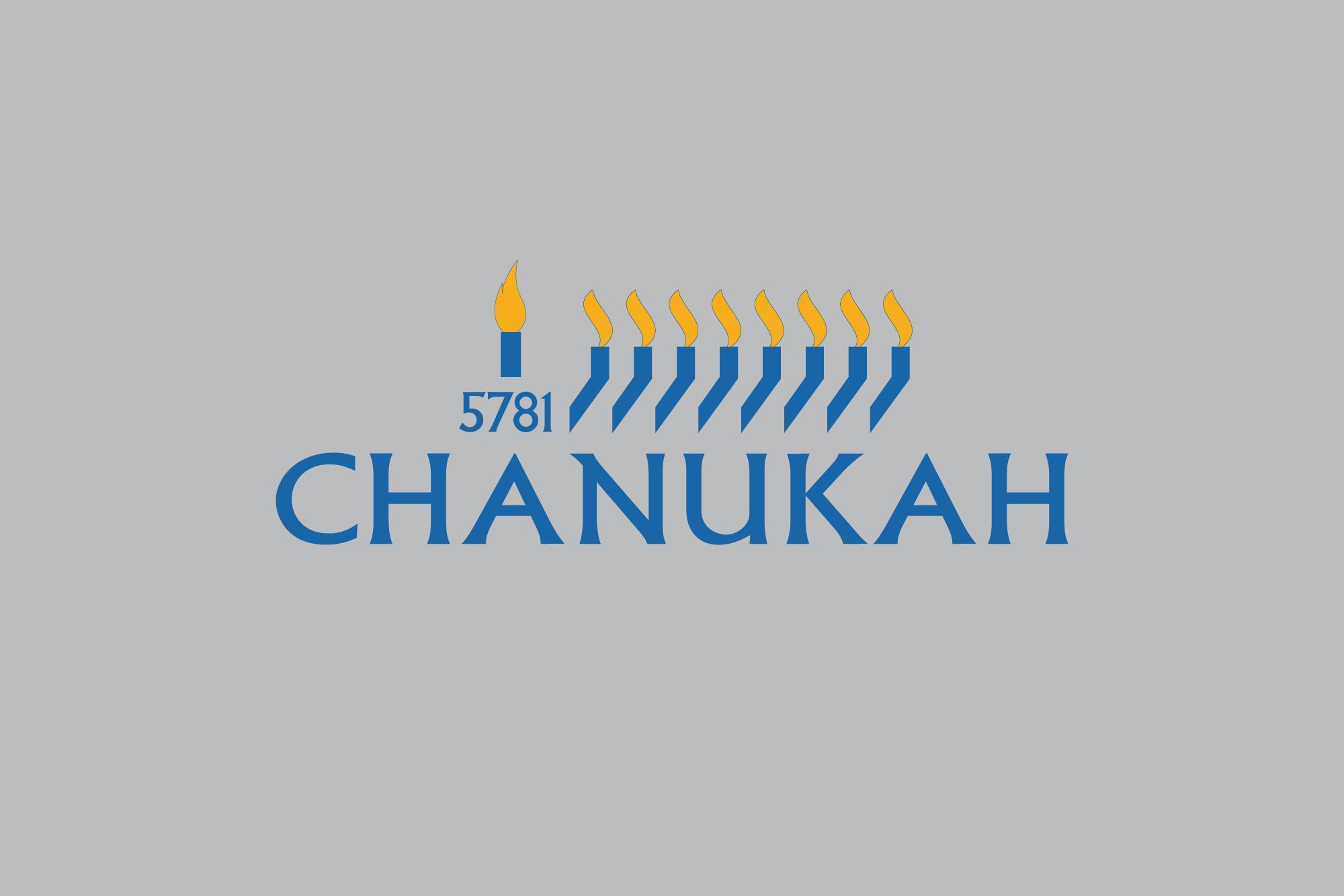 Sisterhood Chanukah Sale